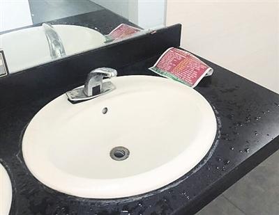 市民公厕洗手台随意丢垃圾.
