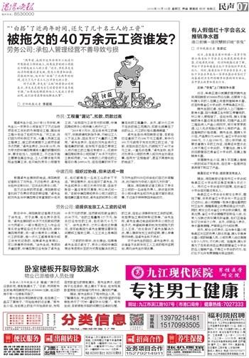 劳务工理办法_因心存怀疑,他要求看魏x平的工作证,结果证件显示此人并不是红十字会